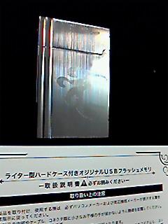 NEC_1635.JPG