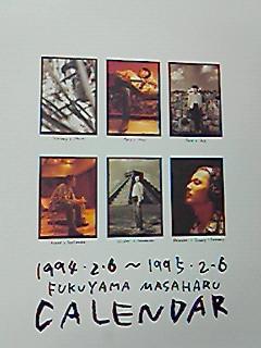 NEC_2242.JPG