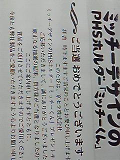 NEC_2244.JPG