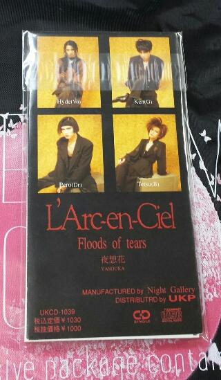 Floods of tears/夜想花