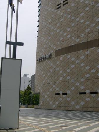 これが大阪歴史博物館。隣にはNHKがあります