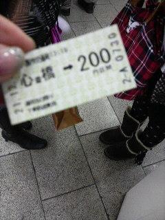 2009123113190000.jpg