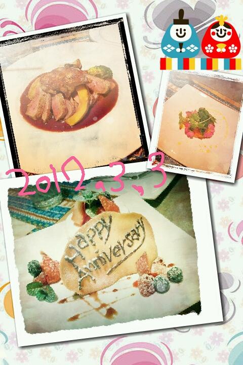 rakugaki_20120303_0001.jpeg