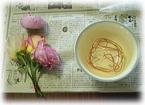 カフェ・オレボウルのアレンジメントですヽ(´▽`)/