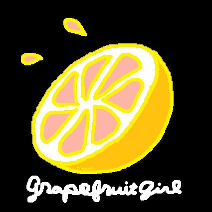 グレープフルーツガール
