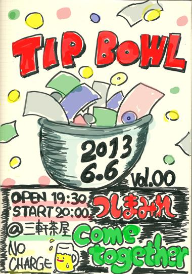 tipbowl