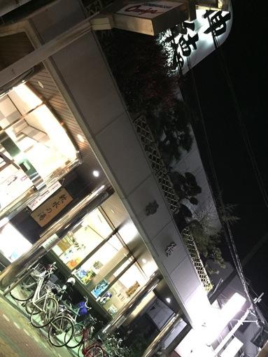 15.3.26shintoku.jpg
