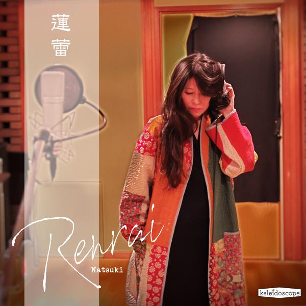 Renrai_jacket