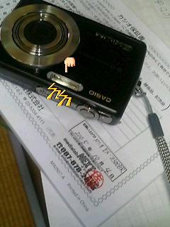 20060602_192368.jpg