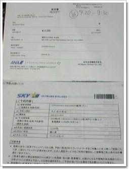 ABCD0018.JPG