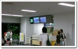 080831_2008~01.JPG