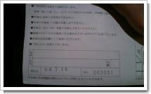 090115_2242~02.JPG