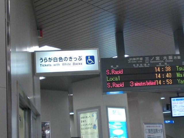 SN3J1243.jpg