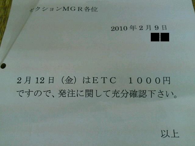 SN3J28750001.jpg