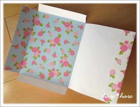 クリスマス 折り紙:a4 折り紙-harexhare.jugem.jp