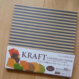 ハート 折り紙 : クラフト折り紙 : harexhare.jugem.jp