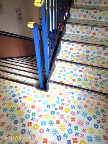 花やしき階段