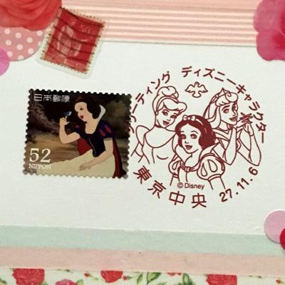2015ディズニー切手