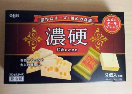 濃厚チーズ9個入り