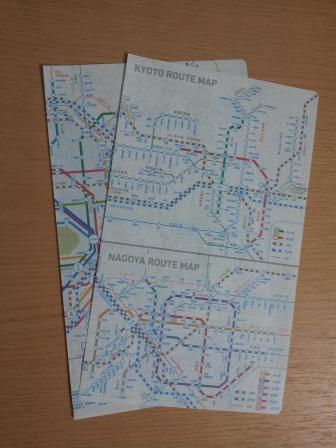 ジブン手帳路線図