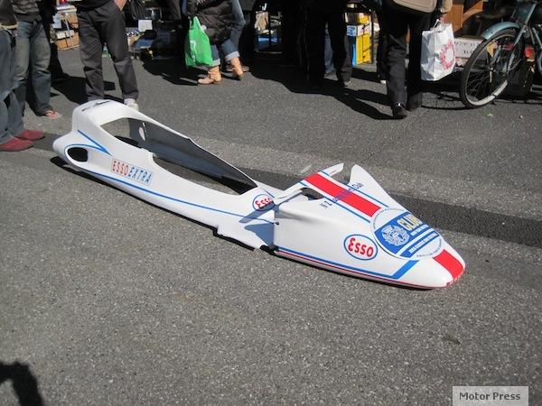 ESSO RACING TEAM アウグスタ Mk3