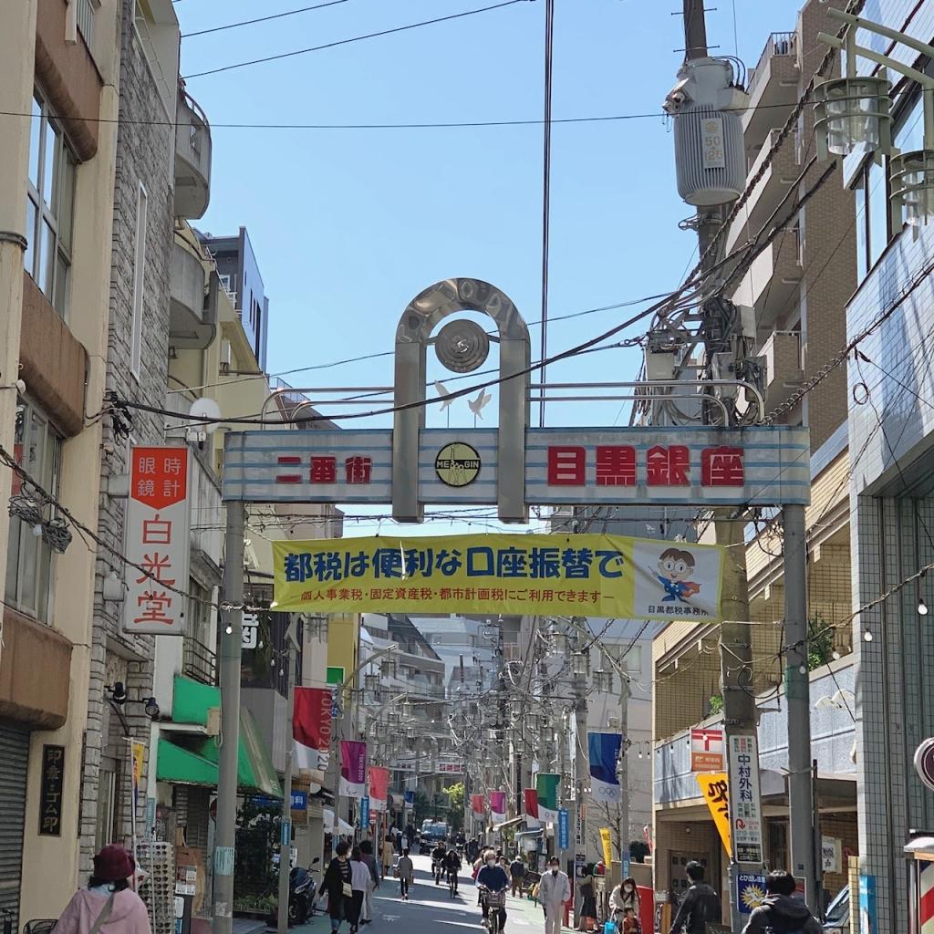 『D_MALL東京 4/9開店』
