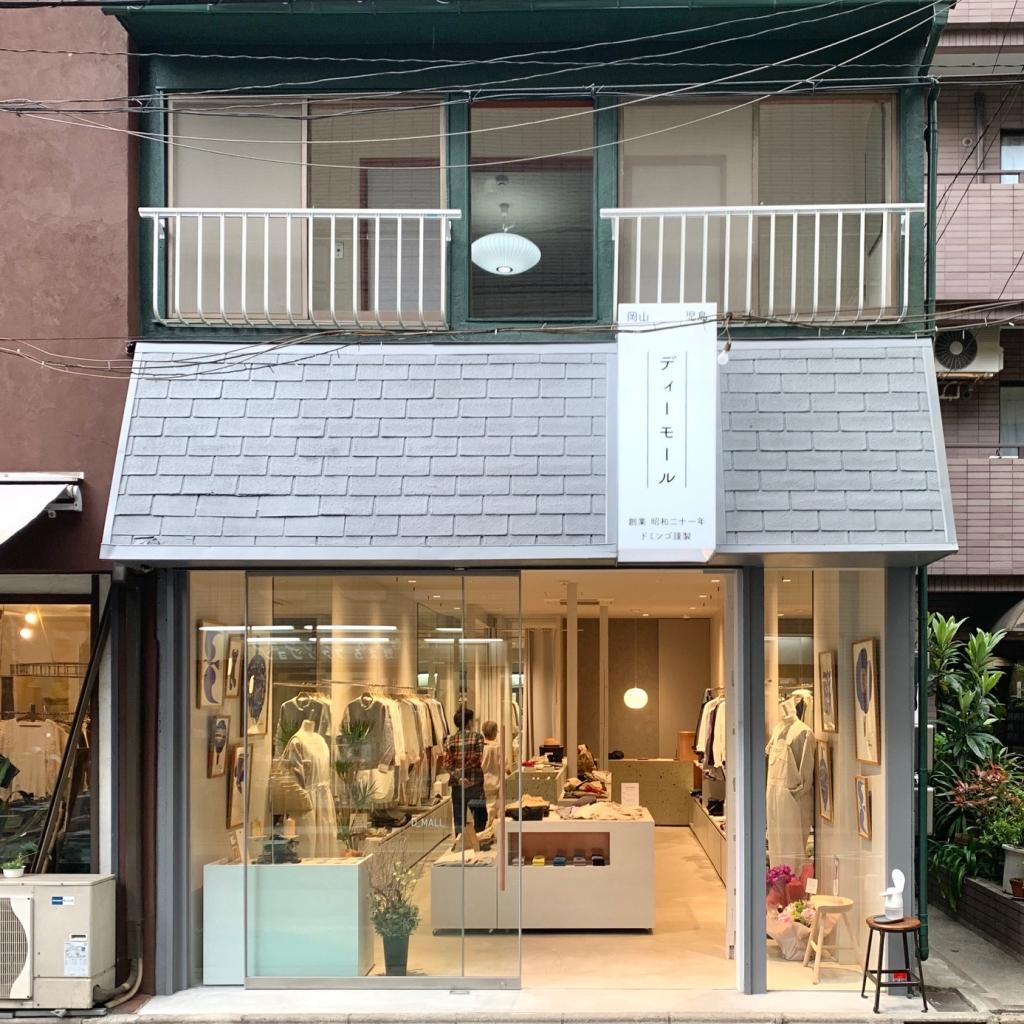 『東京店オープン』