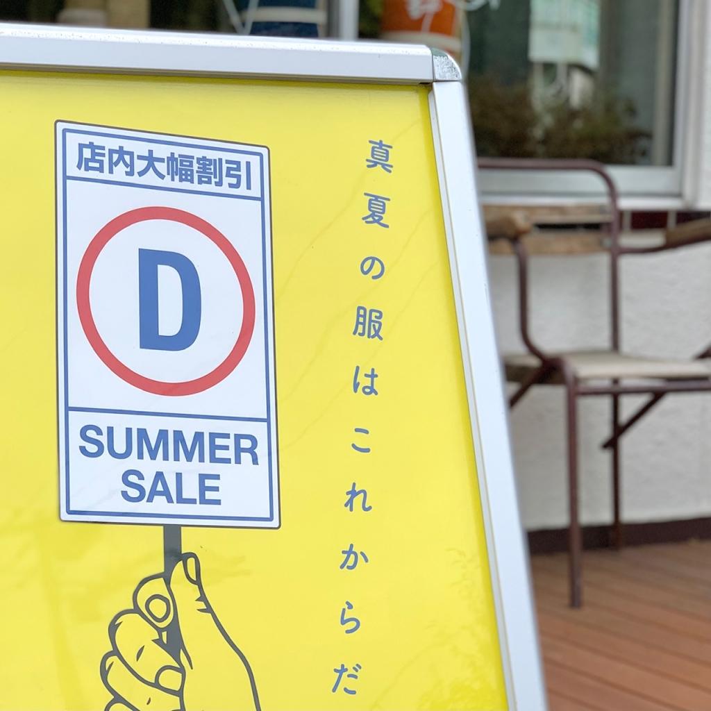 『D_MALL SUMMER SALE 2021』