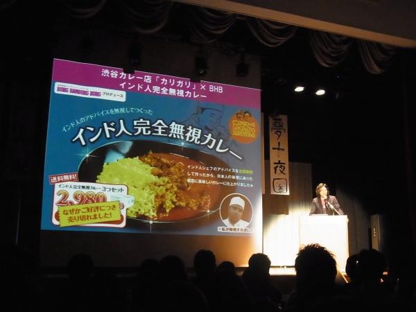f00f93264c バーグハンバーグバーグ社】2011年まとめと裏話 | 京都大丸シモダの残念展