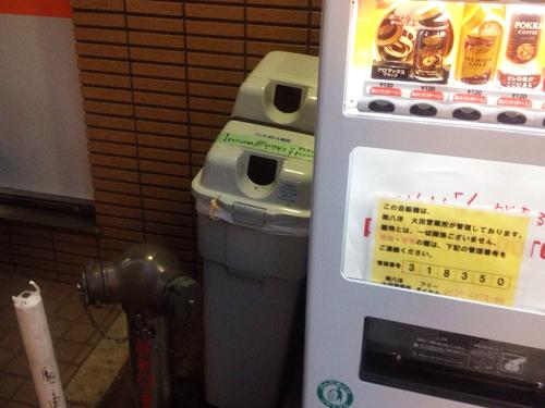 自販機ゴミ箱01.jpg