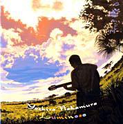 ルミノーゾ 〜僕は大地に疾走する輝きを見た〜