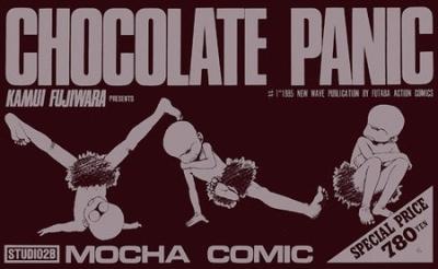 Chocolate Panic01