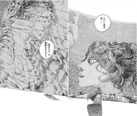 五十嵐大介「魔女」第二集1