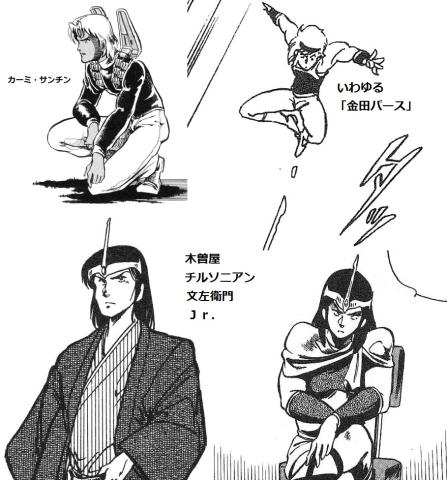 「県立地球防衛軍」 1-1