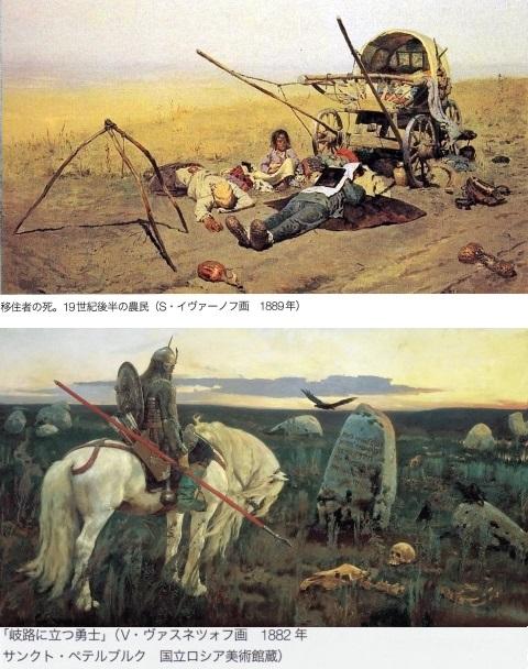 「図説|ロシアの歴史」09
