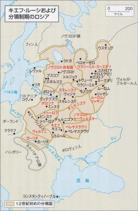 「図説|ロシアの歴史」13