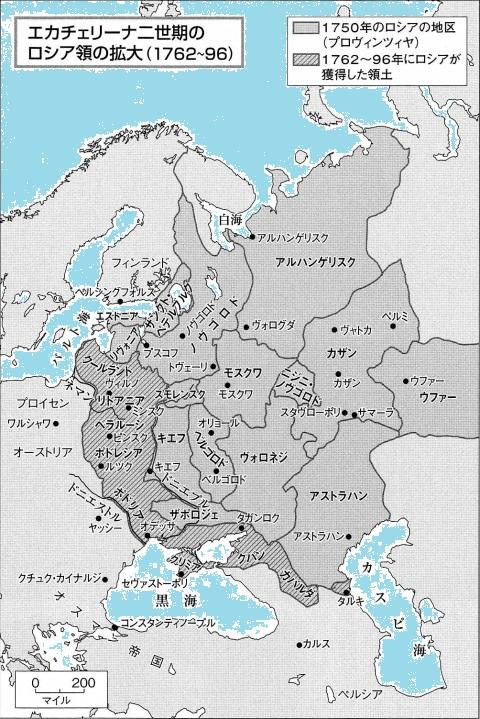「図説|ロシアの歴史」14