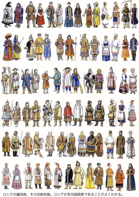 「図説|ロシアの歴史」01