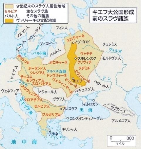 「図説|ロシアの歴史」12