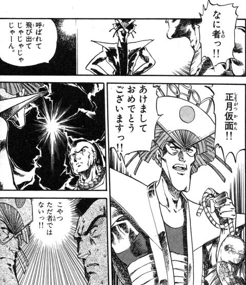 「県立地球防衛軍」 4-5