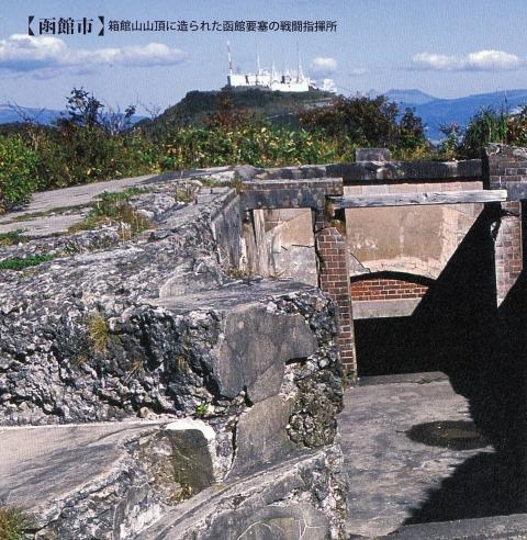 安島太佳由「要塞列島 — 日本への遺言」 (5)