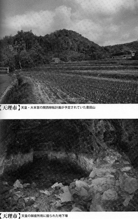 安島太佳由「要塞列島 — 日本への遺言」 (4)