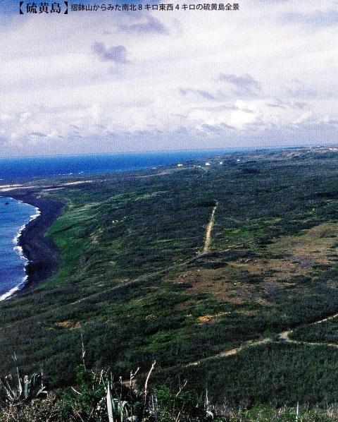 安島太佳由「要塞列島 — 日本への遺言」 (3)