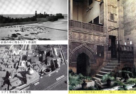 カイロの邸宅2