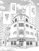 うさぎ探偵物語1