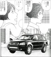 うさぎ探偵物語2