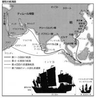 東アジア三国史2