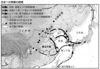 東アジア三国史3