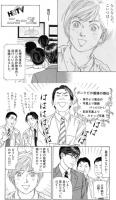 佐々木倫子_チャンネルはそのまま!15