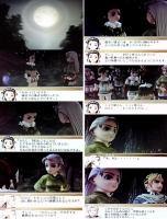 幻想水滸伝3 - 2016.02.24第三章クリス編41